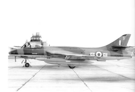 hunter-79-squadron-tower-not-known