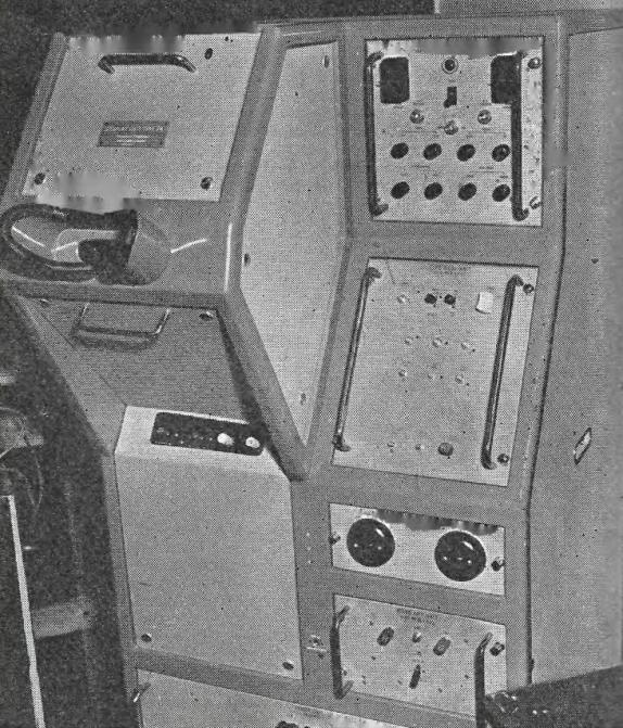 small-acr-console